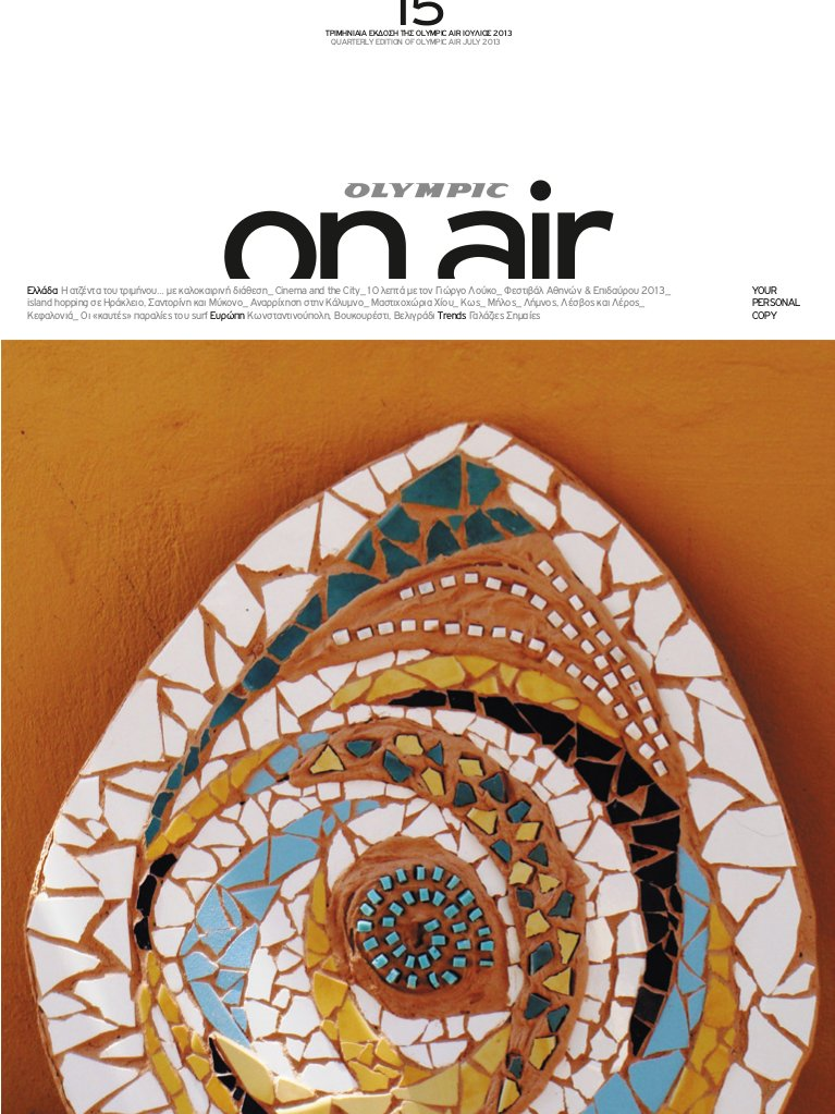Olympic Air on air magazine